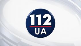 Державна фіскальна служба проводить досудове розслідування щодо телеканалу «112 Україна» – заява каналу