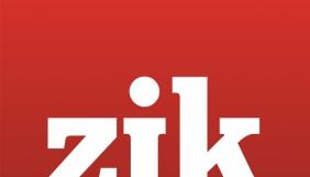 Суд залишив без розгляду позов проти ZIK у «справі Чеботаря»