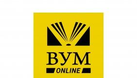 В Україні стартувала інтернет-платформа громадянської освіти ВУМ-online