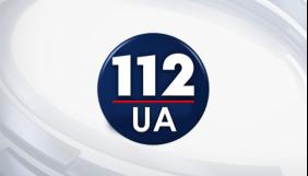 Нацрада вп'яте відмовила компаніям з групи «112 Україна» в зміні програмних концепцій