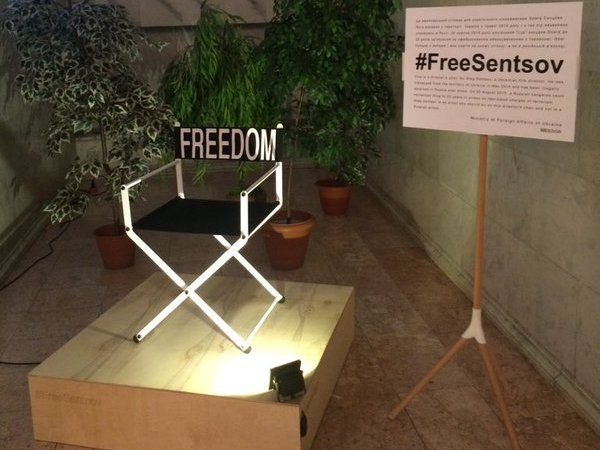 У МЗС встановили «стілець Сенцова»