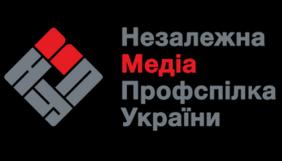 НМПУ надала 47 юридичних консультацій журналістам щодо місцевих виборів