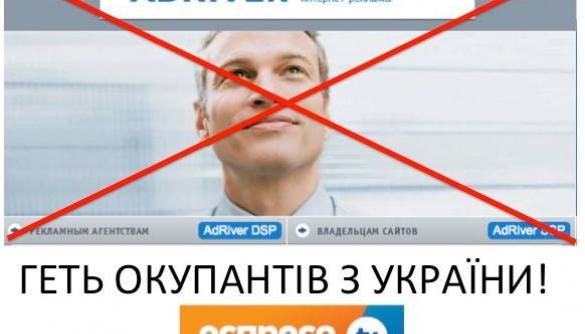 Еспресо.TV відмовляється від сервісу AdRiver через сепаратизм
