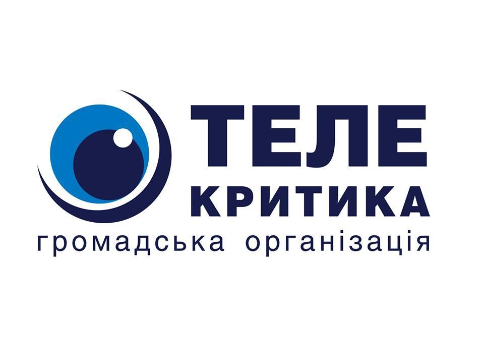 3 листопада медійні громадські організації презентують результати моніторингів роботи ЗМІ під час місцевих виборів