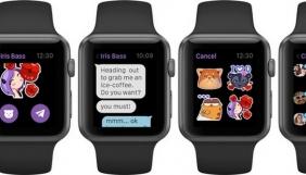 Viber отримав підтримку Apple Watch