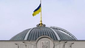 УАВПП повторно закликає парламентарів ухвалити закон про роздержавлення