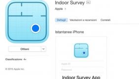 Apple планує випустити додаток для пошуку людини всередині будівлі