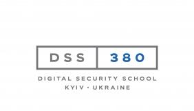 У листопаді проходитиме тренінг з цифрової безпеки для правозахисників, представників медіа та ГО