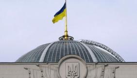 Парламент знову не встиг розглянути пакет медійних законопроектів