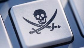 Що може змусити рекламодавців піти з піратських сайтів?