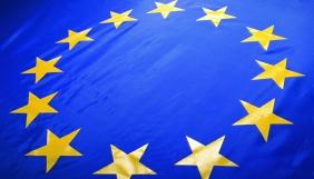 ЄС готує новий інформаційний проект «Огляд дезінформації»