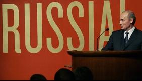 Впливи, які підштовхнули Росію до конфлікту