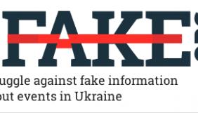 Український StopFake у Сенаті США назвали взірцем боротьби із пропагандою Кремля
