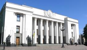 Парламент знову спробує ухвалити проект про роздержавлення преси