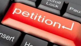 На сайті Президента поки не поновлять прийом електронних петицій