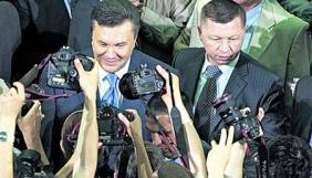 У Януковича стежили за користувачами соцмереж