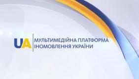 UATV показуватиме телепрограми «Радіо Свобода» та «Чорноморської ТРК» про Крим