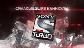 Нацрада вилучила зі списку адаптованих ще один російський канал і додала один британський