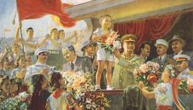 «Вожди» и пропаганда: Сталин и Андропов