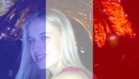 Дівчина, яка вижила після теракту в Парижі, звернулась до користувачів мережі