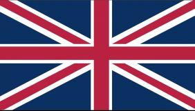 Британія хоче подвоїти витрати на кібербезпеку