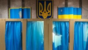 Lviv Media Forum: 7 експертних думок про медіа на місцевих виборах
