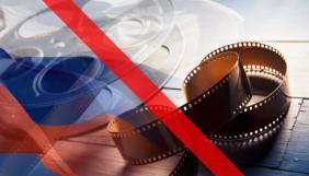 Держкіно відмовило в прокатних посвідченнях двом російським серіалам