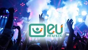 Нацрада призначила позапланову перевірку каналу RU Music