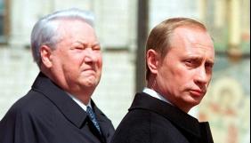 «Вожди» и пропаганда: Ельцин и Путин