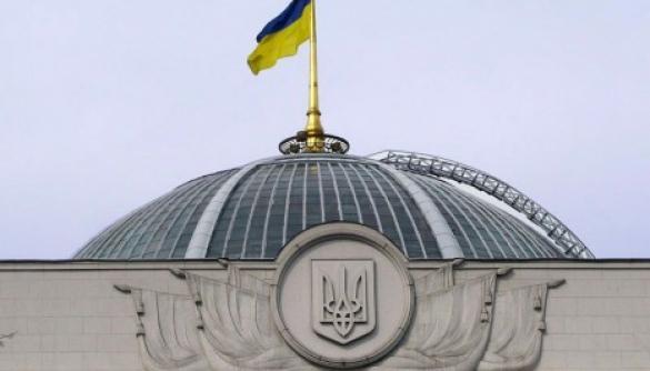Сьогодні Верховна Рада може ухвалити закон про роздержавлення