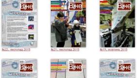 Парламент може ліквідувати журнал «Віче» наступного року