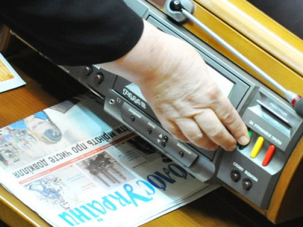 Реформа парламентських ЗМІ: комерціалізація або ліквідація
