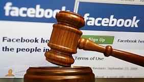Cуд дав прокуратурі тимчасовий доступ до Facebook-акаунтів підозрюваних у вбивсті  Бузини