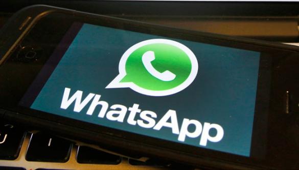 У Саудівській Аравії двох жінок засудили за образливі повідомлення у Whatsapp