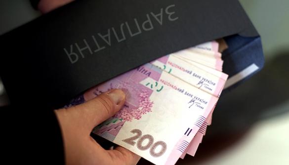 Зарплати в конвертах: чи є шанси на прозоре працевлаштування?