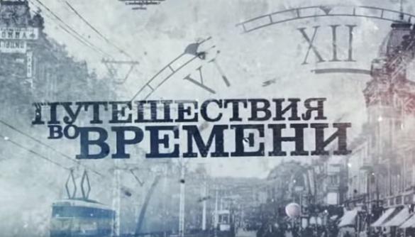 Фелікс Росія?