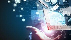 Стратегические коммуникации в условиях информационного противоборства