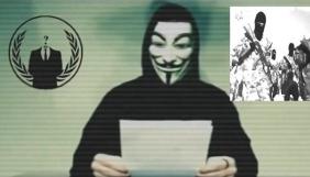 Хакери Anonymous звинуватили компанію CloudFare у захисті сайтів ISIS