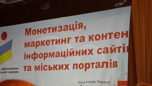 Як монетизують інтернет-контент у Польщі, Білорусі, Україні