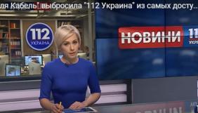 Компанія «Воля» заявляє, що узгоджувала з каналом «112 Україна» переведення у більш дорогий пакет