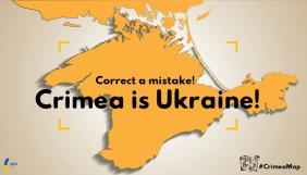 МЗС України буде моніторити, як позначають Крим на картах світу