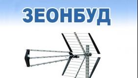 Соболєв, Опанасенко і Кривошея пропонують націоналізувати «Зеонбуд»