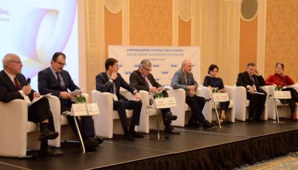 У Києві підбивають підсумки медіареформ, проведених за підтримки ЄС та РЄ