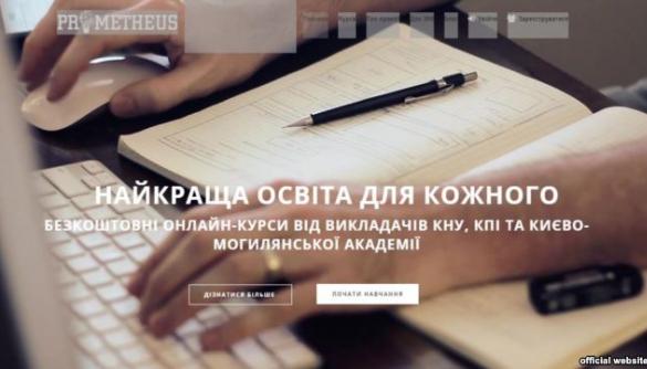 «Prometheus» відкрив реєстрацію на онлайн-курс Гарвардського університету з програмування