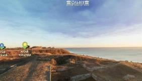 Google дасть можливість віртуально прогулятися древньою Ольвією