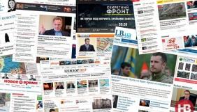 У трійку найбільш відвідуваних сайтів увійшли «Обозреватель», «Цензор» та «Українська правда» - рейтинг «Нового Времени»