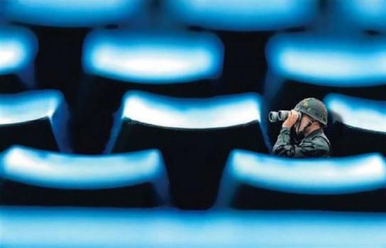 Центр кіберзахисту НАТО випустив книгу про кібервійну між Україною та Росією