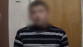На Донеччині СБУ затримала підозрюваного у пропаганді сепаратизму у соцмережах
