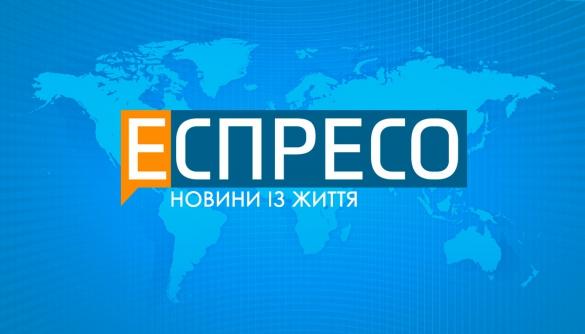 «Еспресо» відмовився від мовлення у Волновасі