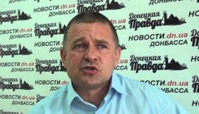 Антипремію «Будяк року» отримав серед інших автор закону про покарання за критику влади